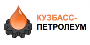 Кузбасс петролеум