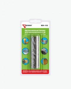 Металлопластилин алюмонаполненный для алюминия и цветных металлов