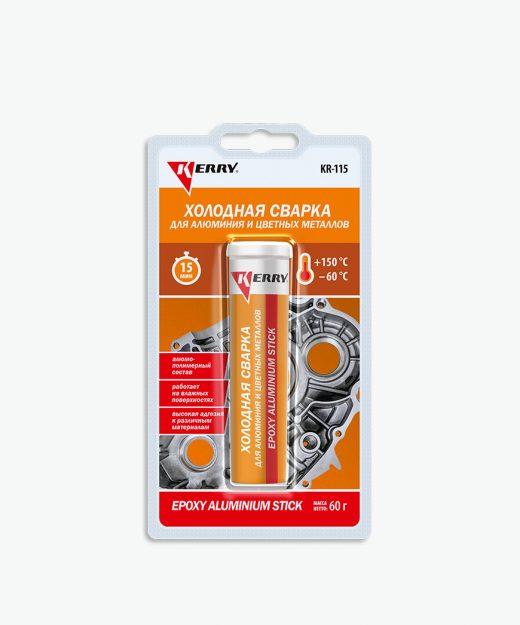 Металлопластилин алюмонаполненный для алюминия и цветных металлов KR-115