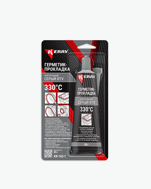 Герметик-прокладка нейтральный серый RTV