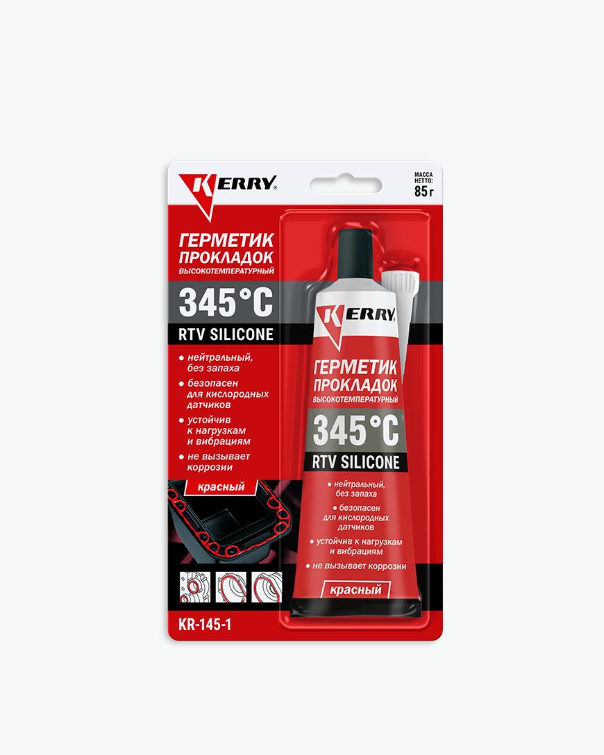 Автомобильный силиконовый красный герметик прокладок KERRY KR-145-1