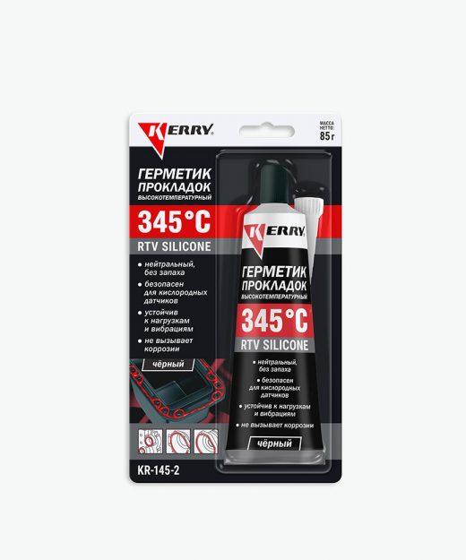 Герметик прокладок силиконовый высокотемпературный чёрный KERRY KR-145-2