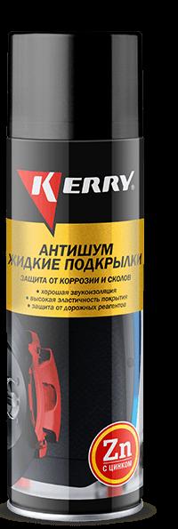 Антикоры Антишум KERRY