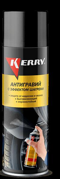 Антикоры Антигравий KERRY