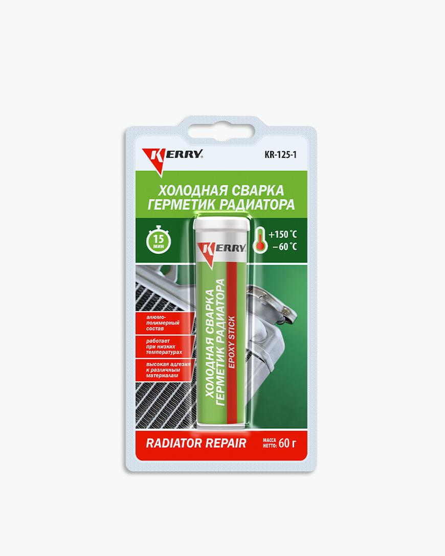 Герметик радиатора. Металлопластилин KR-125-1